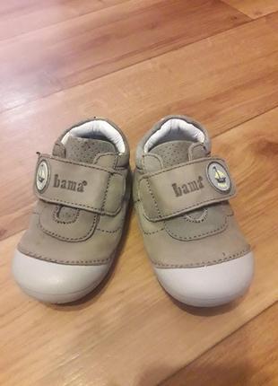 Макасины кроссовки кожа bama