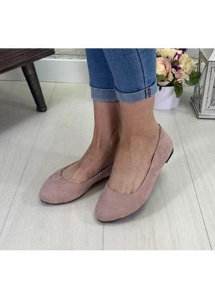 Женские туфли балетки натуральная замша бежевые