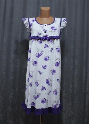 Ночнушка, ночная рубашка, нічна сорочка azaliya турція 48-50р.