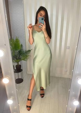 Платье , шёлковое платье