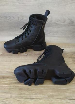 Кожаные ботиночки,модная удобная подошва,берцы, размер 36.