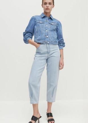 Джинси світлого відтінку, світлі джинси, светлые джинсы трендовые джинсы.