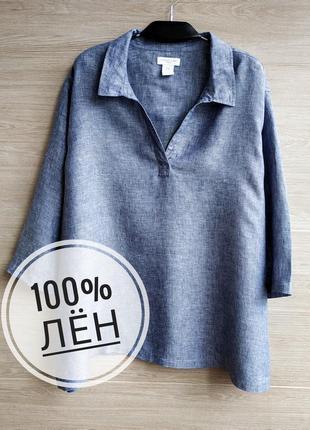 Большой размер. льняная рубашка-туника свободного кроя .