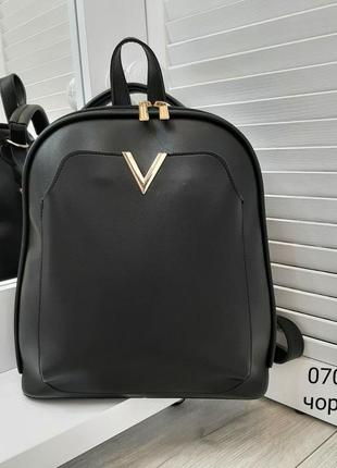 Красивая сумка рюкзак с эко кожи