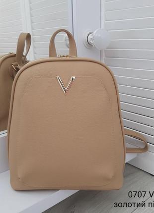 Красивая сумка-рюкзак с эко кожи
