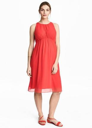Яркое платье для беременных