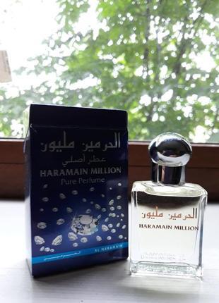 Al haramain million