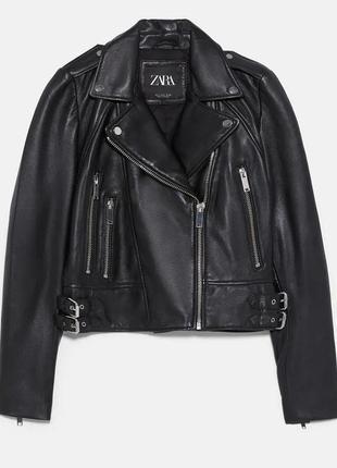Куртка зара косуха в байкерском стиле из натуральной кожи zara курточка