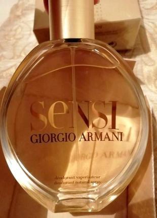Giorgio armani sensi 2002 г винтаж оригинал_eau de parfum 2 мл затест