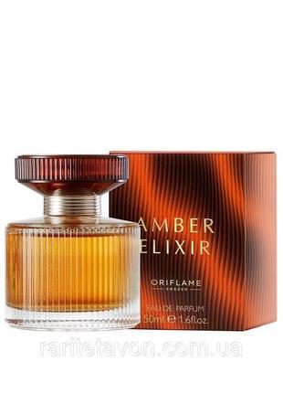 Парфюмированная вода amber elixir от oriflame