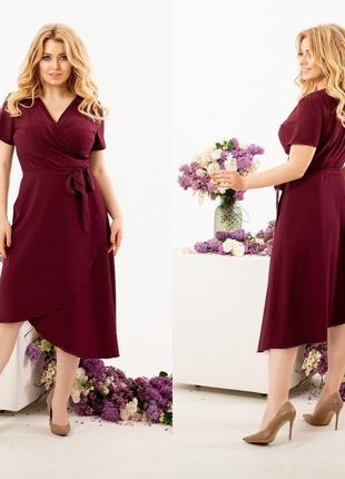 Платье асимметрическое, на запах
