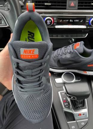 Nike zoom guide 10 gray
