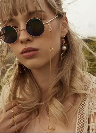 Цепочка на очки золотистая ланцюжок для окулярів