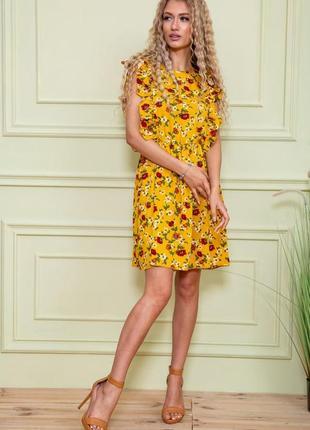Купить платье женское цвет горчичный недорого3 фото