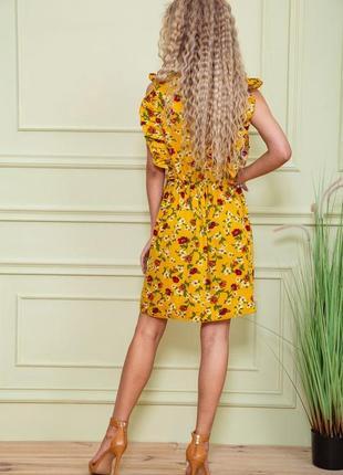 Купить платье женское цвет горчичный недорого2 фото