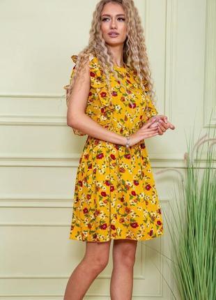 Купить платье женское цвет горчичный недорого1 фото