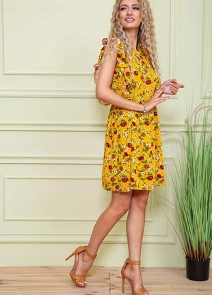 Купить платье женское цвет горчичный недорого4 фото
