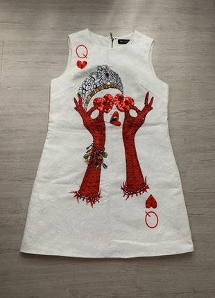 Платье белое с стразами