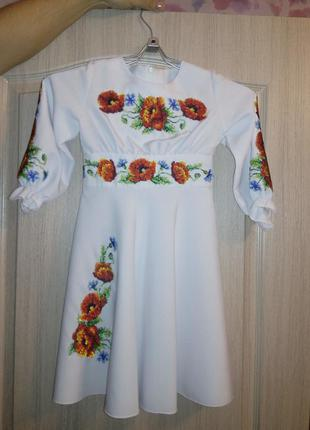 Детское платье вышитое бисером1