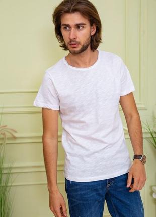 Однотонная белая мужская футболка