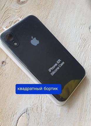 Скидки до 25.06.2021 чехол с квадратным бортиком для айфон iphone xr