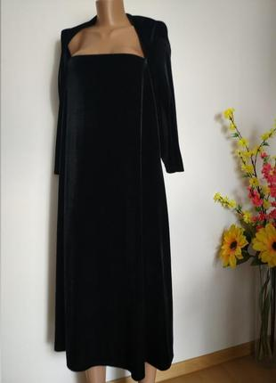 Велюровое платье с балеро
