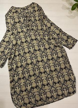Платье абстракция свободного кроя