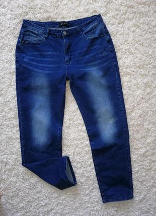 Красивые женские джинсы м в отличном состоянии