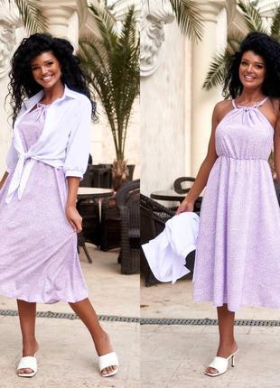 Платье +рубашка