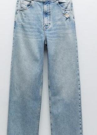Рутые джинсы zara зара vintage slim р.42 высокая талия на об 96-98 см