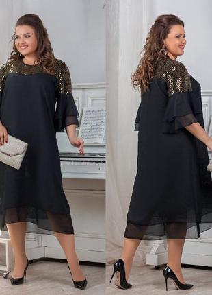 Святкова чорна сукня ❣