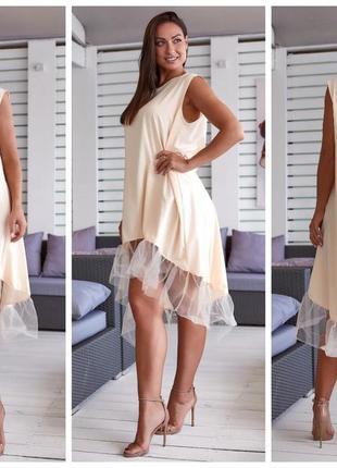 Гарна сукня 💕