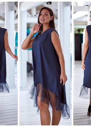 Вечірня сукня 💥
