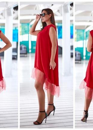 Гарна сукня ⚘