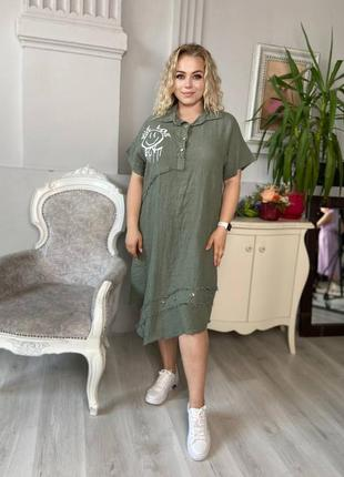 Платье лен оверсайз италия
