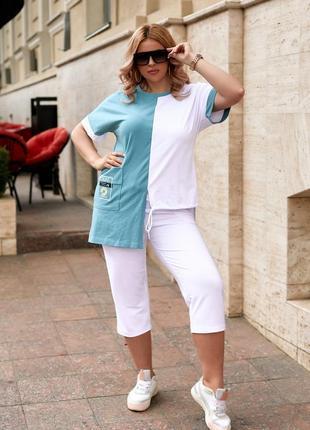 Женский повседневный костюм ромашка с брюками