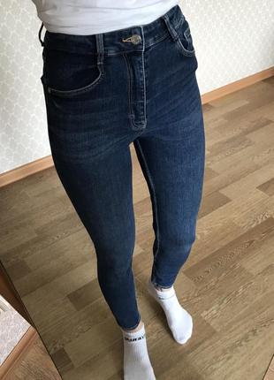 Идеальные джинсы скини на завышенной посадке от zara ,s