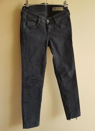 Новые стильные серые джинсы diesel