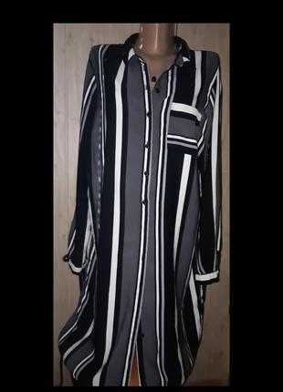 Кардиган-'рубашка 50-52р.