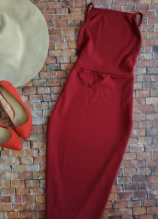 Платье по фигуре с открытой спиной