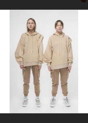 Бежевый унисекс худи support by poustovit box hoodie beige