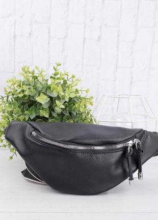 Новая женская стильная чёрная бананка сумка
