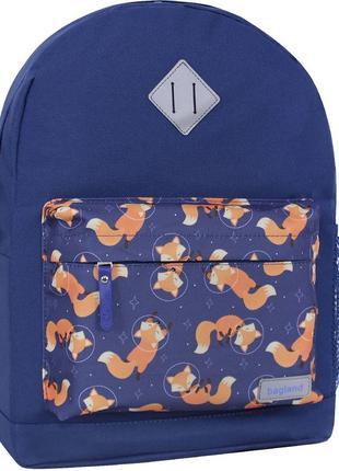 Рюкзак, ранец, городской рюкзак, спортивный рюкзак, детский рюкзак, школьный рюкзак