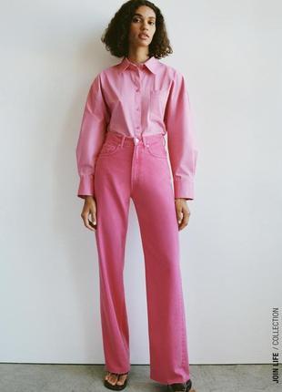 Шикарные яркие джинсы zara широкие брюки палаццо клеш зара