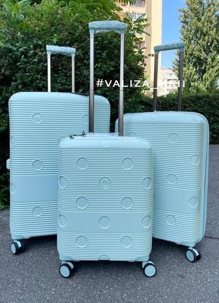 Супер якість франція, чемодан из полипропилена матовый