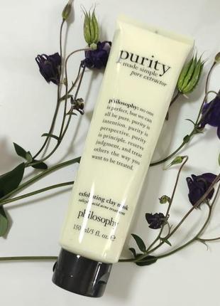 Маска для очищення пор philosophy purity made simple pore extractor exfoliating clay mask