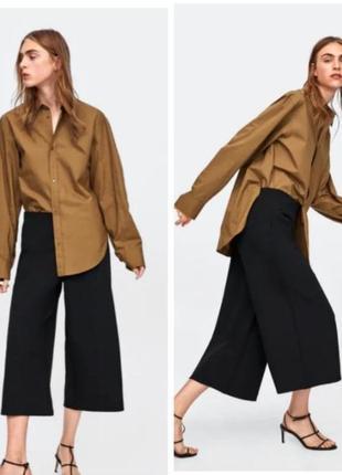 Zara  брюки кюлоты