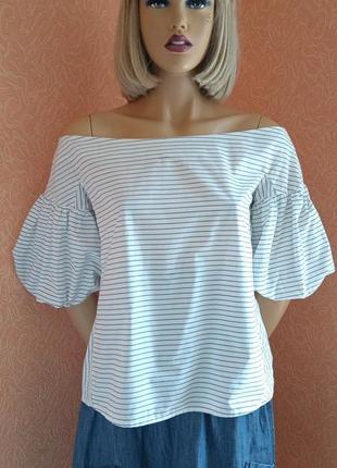 Нарядная футболка с открытыми плечами
