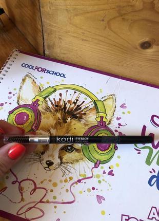 Олівець доя брів kodi