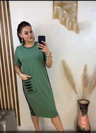 Супер платье туника